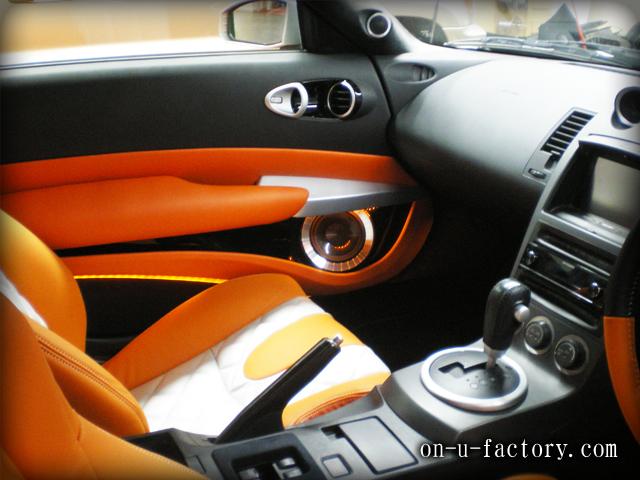 33Z ドアスピーカーインストール:5inchミッドバススピーカーバッフル製作(角度付き・こっち向きスピーカー) ドアトリム加工 アルミリング製作 塗装仕上げ