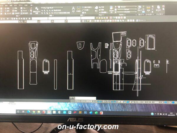 onUfactory オンユーファクトリー カーオーディオカスタム センターコンソール製作 CAD図面デザイン設計 CNCルーター 切り出し